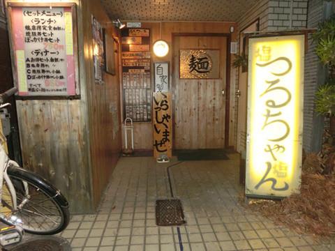 18_jun_2_2.jpg