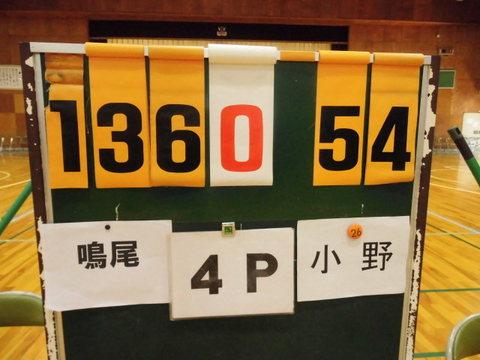 CIMG4210.JPG