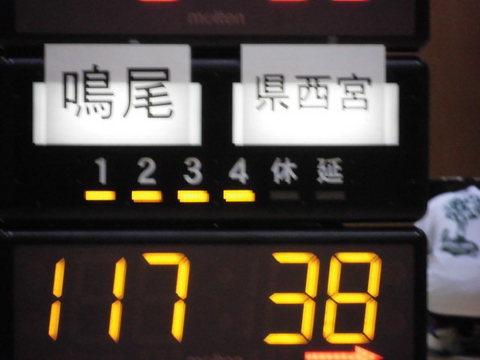 CIMG4354.JPG