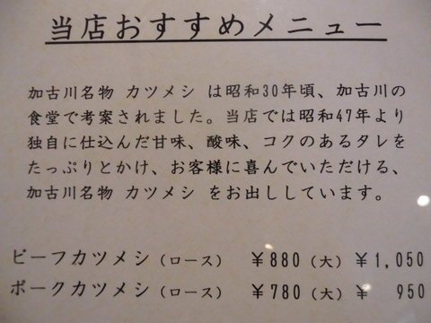 CIMG4108.JPG